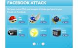 Facebookで『マリオカートWii』のアイテムが使えるサービス実施の画像