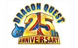 ドラゴンクエスト25周年記念 ファミコン&スーパーファミコン ドラゴンクエストI・II・IIIの画像