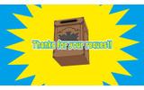 『さかあがりハリケーン Portable』PSP版の新オープニングムービーが公開の画像