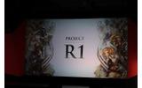Project R1の画像