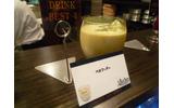 「LUIDA'S BAR(ルイーダの酒場)」がレベル4にレベルアップ、新メニューをレポートの画像