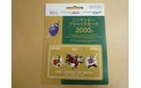 新しいマリオとゼルダのニンテンドープリペイドカードを買ってきましたの画像