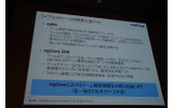 ngCoreを巡る現状。内容は順次公開され、「忍者」の一部ソースもサンプルとして提供予定。の画像