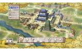 戦国無双3 Empiresの画像