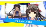 『さかあがりハリケーン Portable』8週連続ムービー公開! 第1弾はゲーム紹介ムービー(ゆかりバージョン) の画像