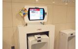 男子トイレの一部に設置されていた「トイレッツ」 男子トイレの一部に設置されていた「トイレッツ」の画像