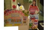 店内で『ぷよぷよ!!』体験版配信中の画像