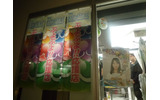 3Fお店前の画像