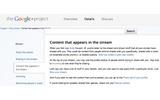 グーグル、「Google+」にゲームを導入へ・・・フェイスブックの躍進に続け? の画像