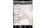 植松伸夫 公式アプリの画像