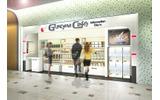 GUNDAM Cafe 東京駅インフォメーションストアの画像