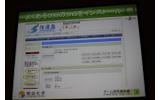 OpenPNEを利用の画像