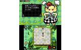 おてがるパズルシリーズ アリスと魔法のトランプの画像