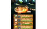 3DS版画面の画像