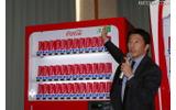今冬の節電対策について説明する日本コカ・コーラベンディング事業部ベンディング事業戦略グループマネージャー 花井誠司氏の画像