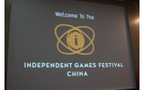 Independent Games Festival Chinaの画像