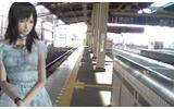 最寄駅ホームにての画像