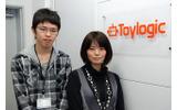 トイロジックでメンターを務めた遠渡知里さん(開発部デザイン課デザイナー・右)と、新人の林宏晃氏(開発部プログラム課プログラマー・左)の画像