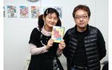 ランド・ホー!で新人研修を統括した近藤智宏氏(コンシューマ制作部プロデューサー・左)と、新人の佐藤有里さん(コンシューマ制作部プランナー)の画像
