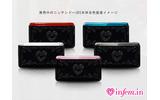 キーズファクトリー、女性向け3DS用アクセサリー「infem.in(インフェミン)シリーズ」を発売 の画像