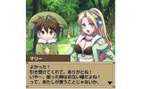 『マリー・エリーのアトリエ ~ザールブルグの錬金術士~』がGREEのソーシャルゲームに登場 の画像