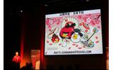 Angry Birds Cherry Blossomの画像