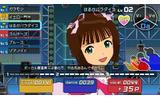 アイドルマスターSP パーフェクトサン PSP the Bestの画像
