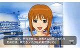 アイドルマスターSP ワンダリングスター PSP the Bestの画像
