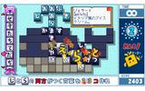 ことばのパズルもじぴったん大辞典 PSP the Bestの画像