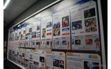 実物大ガンダムの展示や「ガンダムフロント東京」が出展する「ダイバーシティ東京」が4月19日オープンの画像