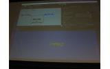 PlaymakerはGUIベースのスクリプトエディタの画像