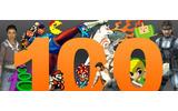 海外サイトGamesRadarが『歴代ベストゲーム』TOP100を発表の画像