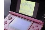 ミスティピンクの3DSで『星のカービィ』の画像