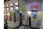 ワイプ 代々木北口駅前店では店内もジャックの画像