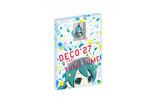 CD「ゆめゆめ / DECO*27 feat. 初音ミク」初回生産限定盤(特典ストラップ付)の画像
