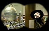 東京駅の銀の鈴で、オッサン顔の電波人間をキャッチの画像