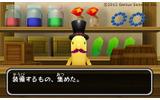ゲーム画面。お店の棚にはあの有名なクスリや通貨が置いてある気がするんだ。ミンナニナイショダヨの画像