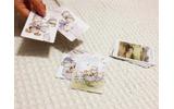カードとカードを足して合計数でもOKの画像
