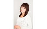 日笠陽子さんの画像