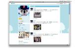 ドアラ公式ブログの画像