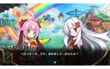 フェーシャルアニメーションの画像