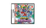 非売品DSソフト『絶叫戦士 サケブレイン』在庫限りで終了の画像