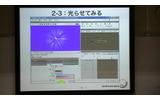 細長いパーティクルを放射状に配置の画像