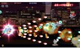 『それゆけ! ぶるにゃんマン Portable』店頭体験会や戦国メイドカフェとのタイアップが決定の画像