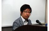 アグニ・フレア代表取締役・稲葉剛士氏の画像