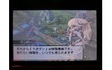 【プレイレビュー】はじめてでも安心、3DS版『カルドセプト』の画像