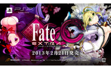 『Fate/EXTRA CCC』発売日決定 ― 新たな初回特典も公開の画像