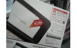 ニンテンドー3DS LL本日発売、秋葉原では朝早くから行列発生の画像