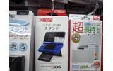 ニンテンドー3DS LL販売開始、ヨドバシカメラでは好調な滑り出しの画像