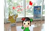 羽田空港第2旅客ターミナル内「ANAでDS」の画像